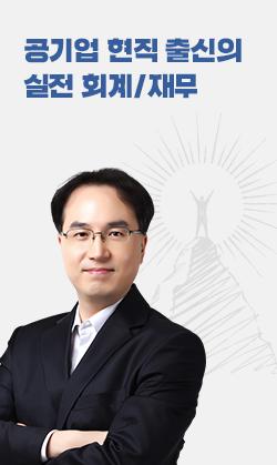 강종철교수님