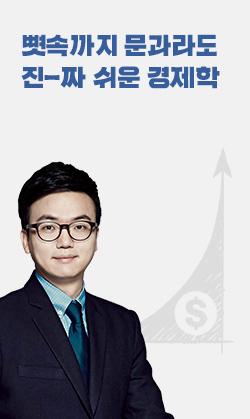 윤철신교수님