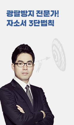 강민혁교수님