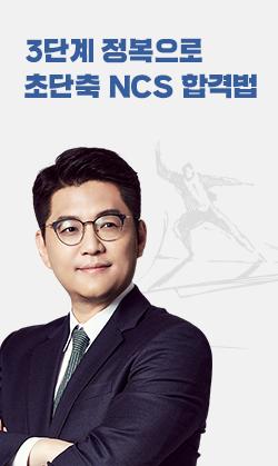 김재형교수님