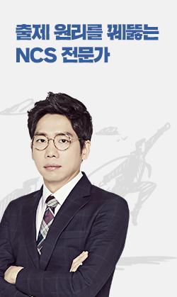 이완적성팀교수님