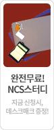2019 개정판 온라인 스터디