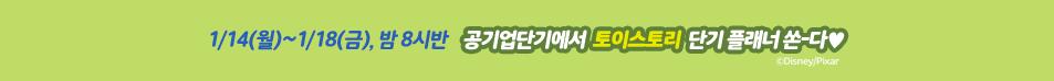 마혁 플래너 배포 이벤트