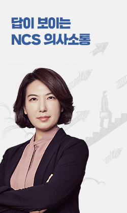 박영조교수님