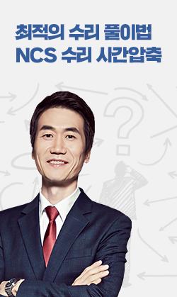박금우교수님