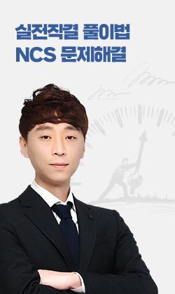 심준교수님