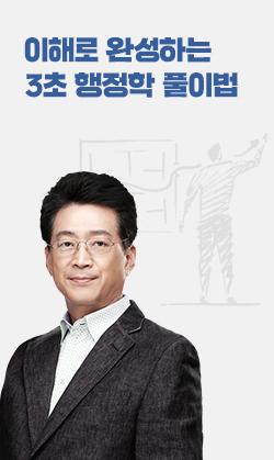 김중규교수님