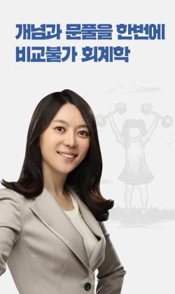 오정화교수님