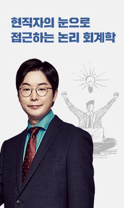 김성수교수님