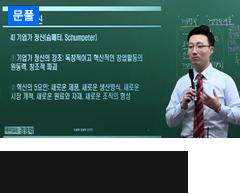 봉모_경영학_최중락