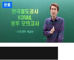 봉모_수리_박금우