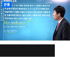 봉모_문해_이정