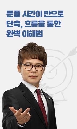 윤우혁교수님