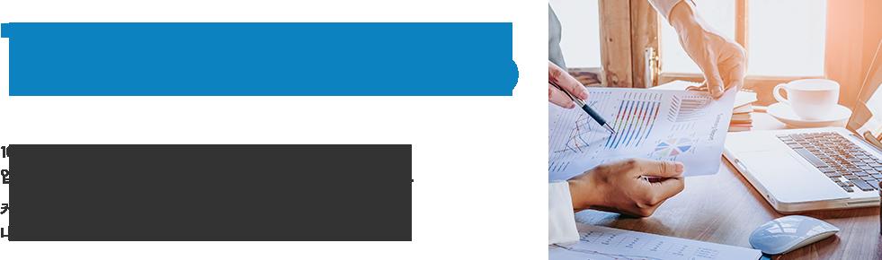 TREND LAB - 100명 이상의 전문가 인터뷰, 10,000시간 이상의 시장 분석을 통해 업계의 최신 트렌드를 파악하는 스콜레 전문 에디터가 있습니다. 스콜레에서 오늘의 최신 트렌드는 물론, 내일의 트렌드를 한 발 앞서서 파악하는 눈을 길러보세요.
