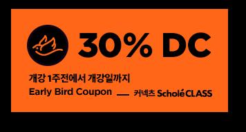 30% DC