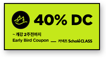 40% DC