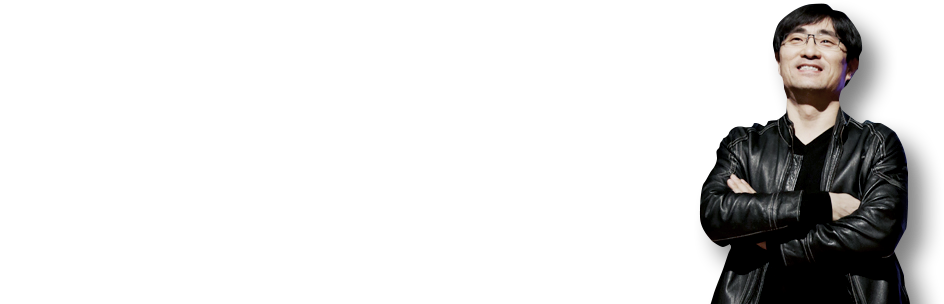 EVENT 02. 세상을 바꾸는 시간 15분 총괄 프로듀서의 키노트 강연