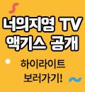 [강사퀵] 이지영T 너의지영 하이라이트