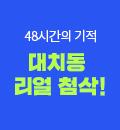 김윤환 퀵배너2