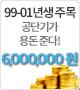 [퀵] 마혁 공단기