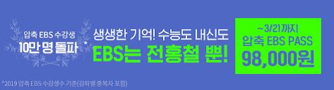 [홈띠] 전홍철T EBS