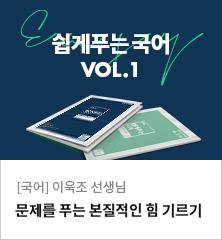[신규기획전]이욱조T_쉽푸
