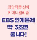 [강사퀵] 조은정T E-미니