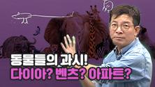 [최정윤T