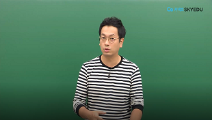 [9월 모평] 가형 주요문항 해설