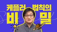 [정원재T