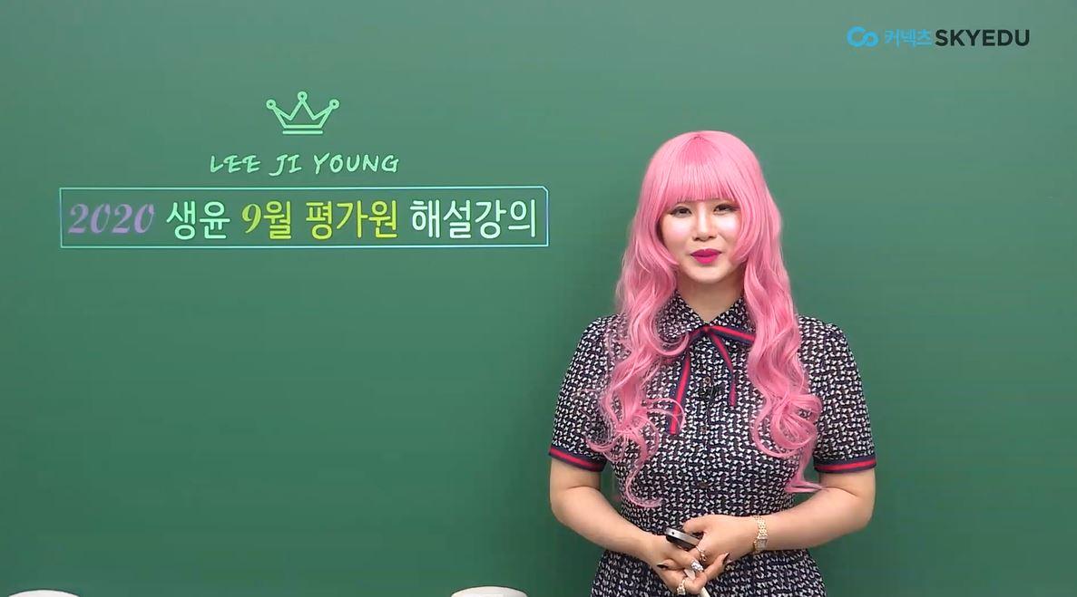 고3 2019년 9월 모의고사 생활과윤리 총평