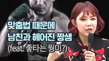 [장유영T