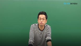 [9월 모평] 나형 주요문항 해설