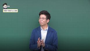 수능 D-30일 응원영상