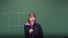 2020 장유영의 문법 비교원리 OT