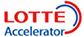 lotte_accelerator
