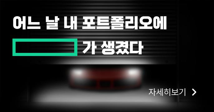 teaser-banner