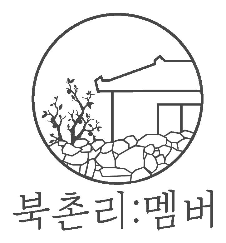 Bukchon Re:Member