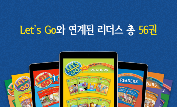 Let's Go Readers 시리즈