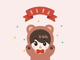 [찌니목장] 문곰문곰 부스