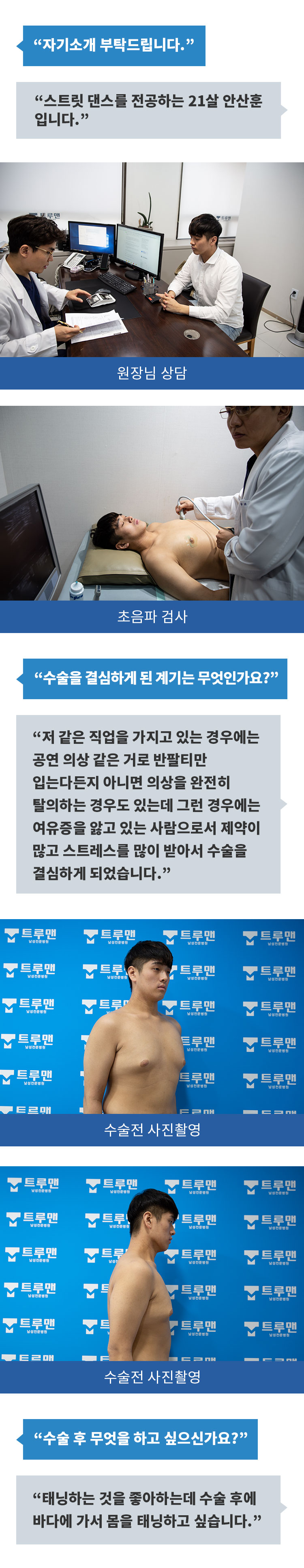 21살 안산훈입니다.