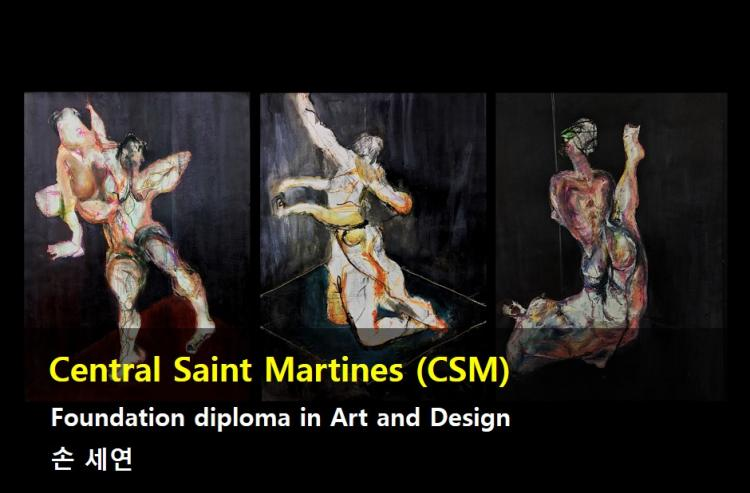 Central Saint Martins(CSM), UAL_손세연 님(Foundation diploma in Art and Design)
