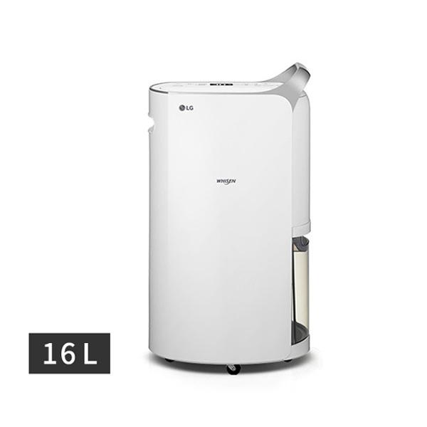 [LG] 휘센 제습기 16L 실버