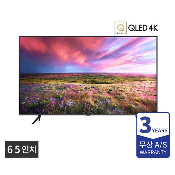 [삼성] 65인치 QLED 4K TV 벽걸이형
