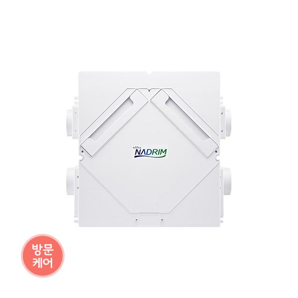 [하츠] 천장형 환기청정기 코나H