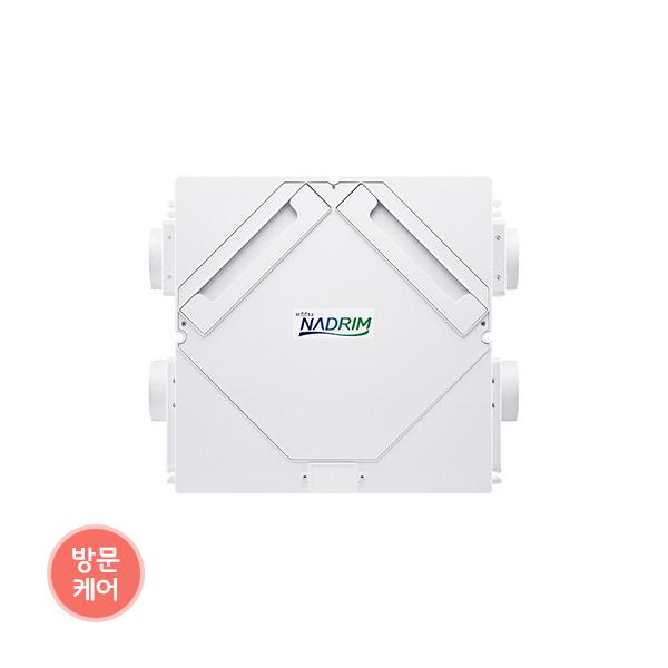[하츠] 천장형 환기청정기 코나B