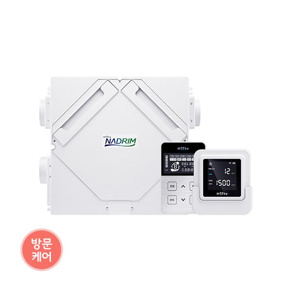 [하츠] 천장형 환기청정기 코나B + 에어온S