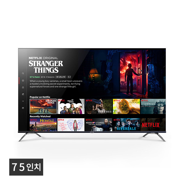 [프리즘코리아] 스마트TV 75인치