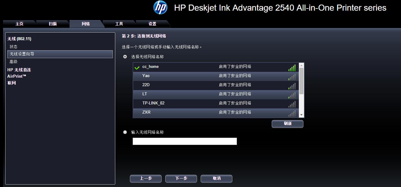 HP Wireless Print
