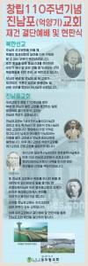 진남포 배너2(수정)